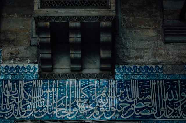 Blue tiles at the Blue Mosque