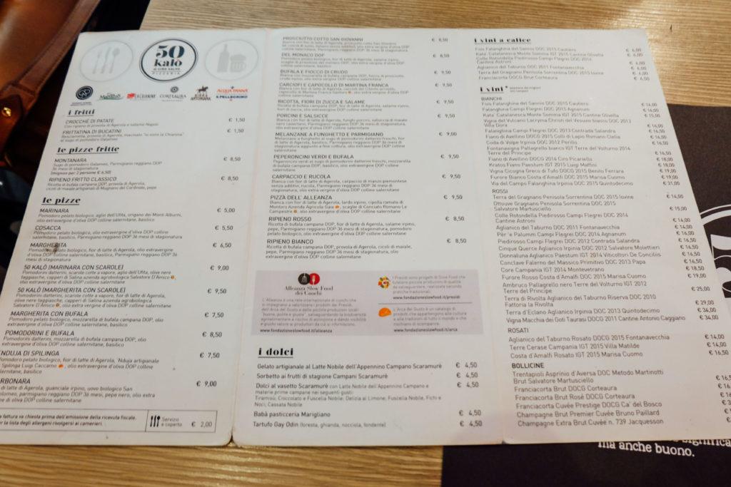 50-kalo-napoli menu