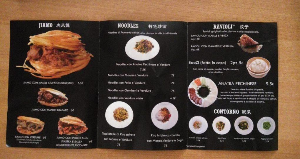 jiamo menu