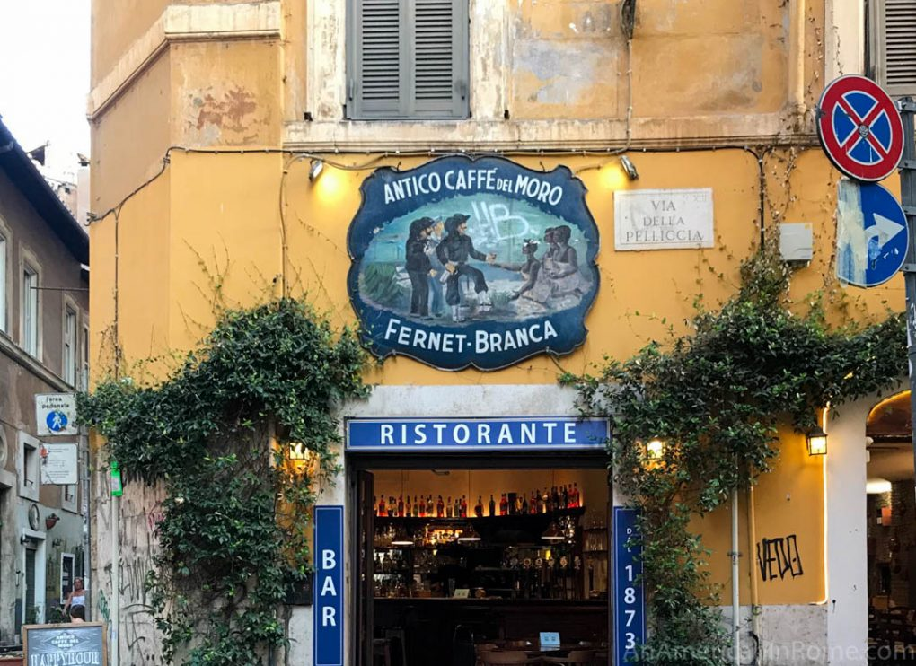 old coffee sign in Rome